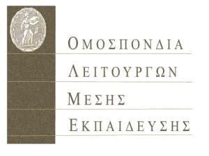 olme (Custom)