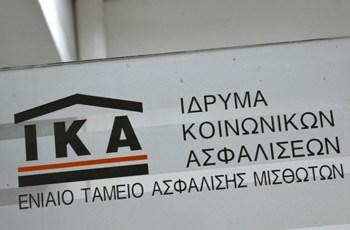 ΙΚΑ, παράταση βιβλιαρίων ΙΚΑ, ασφάλιση, ασθενείας, επίκαιρα, socialpolicy, socialpolicy.gr
