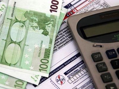 επιστροφή χρημάτων, χαράτσι ακινήτων, ΔΕΗ, socialpolicy.gr_jpg