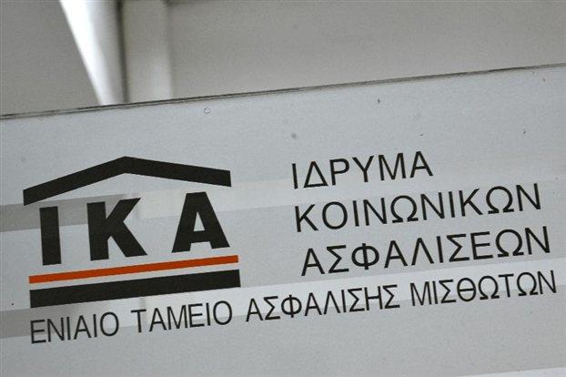 IKA, Ίδρυμα Κοινωνικών Ασφαλίσεων, ΙΚΑ-ΕΤΑΜ, ασφάλιση ανέργων από 30-55 ετών, socialpolicy.gr