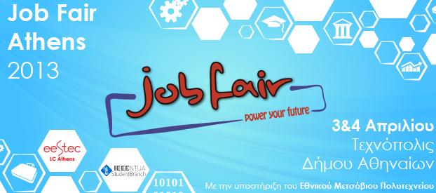 jobfair2013, socialpolicy.gr