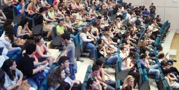 μετεγγραφές-φοιτητών-αλλαγή-εισοδηματικών-ορίων