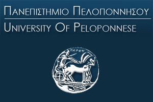 πανεπιστήμιο-πελοποννήσου-τμήμα-εκπαιδευτικής-και-κοινωνικής-πολιτικής