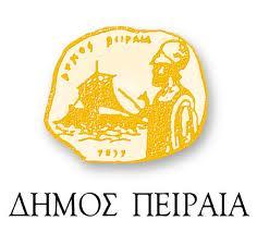 Χριστούγεννα 2013 - Διατακτικές Τροφίμων από το Δήμο Πειραιά, socialpolicy.gr