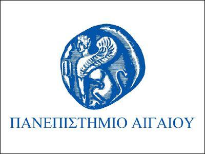 ομόφωνο-ψήφισμα-συγκλήτου-πανεπιστημίου-Αιγαίου