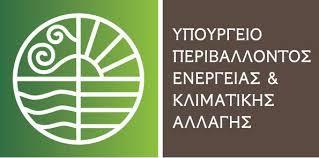 Δέσμη μέτρων για τις ευπαθείς ομάδες καταναλωτών ηλεκτρικού ρεύματος, socialpolicy.gr