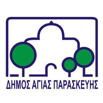 Δήμος Αγίας Παρασκευής Πρόγραμμα Φυσιοθεραπευτικής Αγωγής, socialpolicy.gr