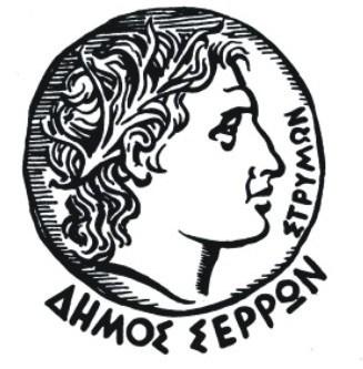 Δήμος Σερρών Πρόγραμμα Υποστήριξης Ευπαθών Ομάδων, socialpolicy.gr