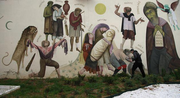 Γκράφιτι made in Greece 2, socialpolicy.gr