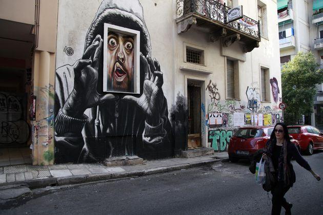 Γκράφιτι made in Greece 6, socialpolicy.gr