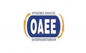 Χορήγηση ασφαλιστικής ικανότητας με ηλεκτρονικό τρόπο από τον Ο.Α.Ε.Ε. , socialpolicy.gr
