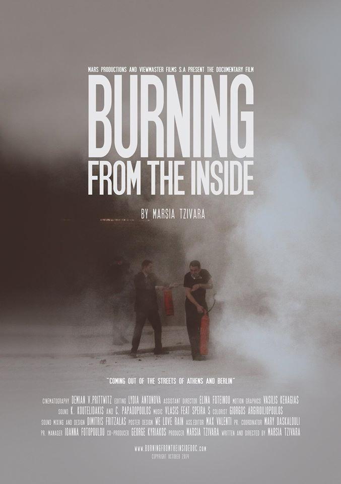 Burning from the inside - Βραβευμένο κοινωνικο-πολιτικό ντοκιμαντέρ για τη νέα εισβολή του φασισμού (2)