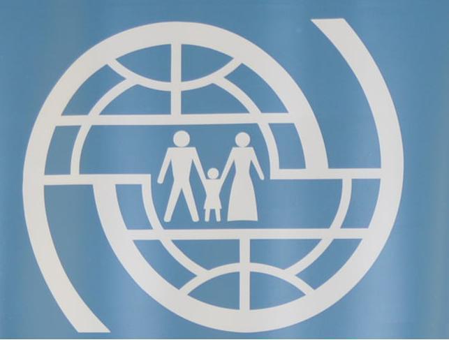 Διεθνής-Οργανισμός-Μετανάστευσης-Θέσεις-Εργασίας