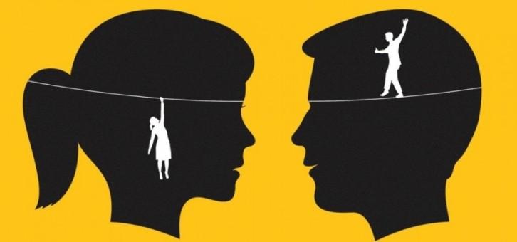 Παγκόσμια Έκθεση για το Χάσμα των Φύλων 2015
