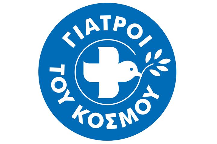 γιατροί-του-κόσμου-θέσεις-socialpolicy.gr
