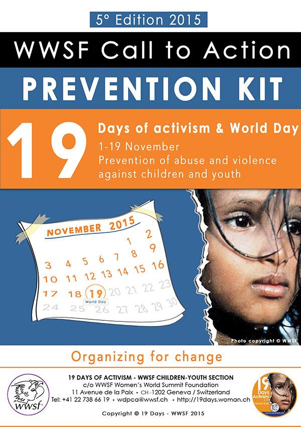 19 Ημέρες Ακτιβισμού κατά της Παιδικής Κακοποίησης 2015