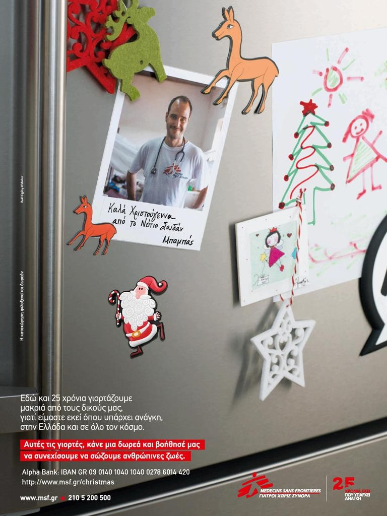 MSF_XMAS_15_INSERT_PREVIEW-page-001