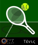 LEAP_Tennis_Nu_GR_2