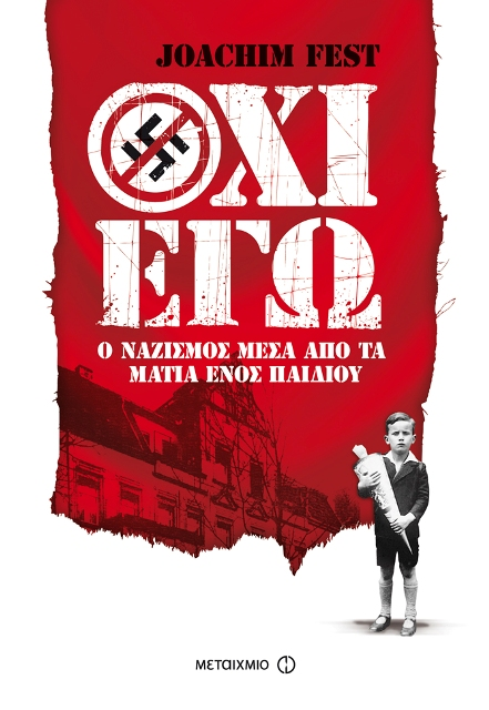 Oxi_Ego_140x20_OUT