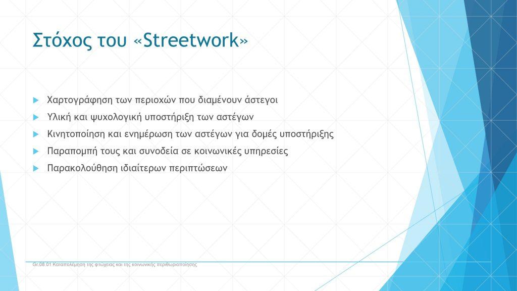 Street work presentation final_26_5_2016-page-002-1
