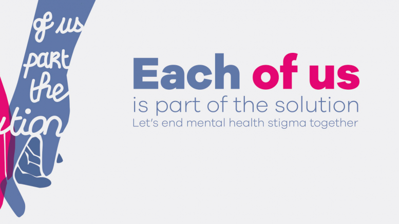Each Of Us Let S End Mental Health Stigma Together Koinwnikh