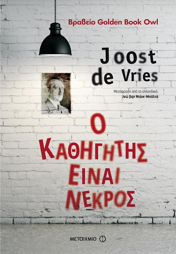 O_Ka8igitis_Joost de Vries_140x205_Fin
