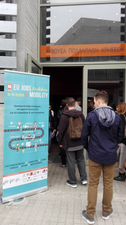 eu-jobs-mobility-roadshow-1