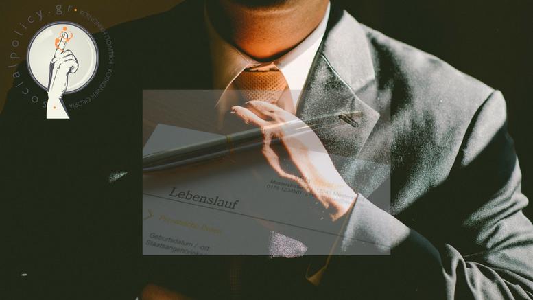 5 resume writing tips for unemployed Κοινωνικη Πολιτικη