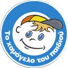 το χαμόγελο του παιδιού, ΜΚΟ, social policy.gr