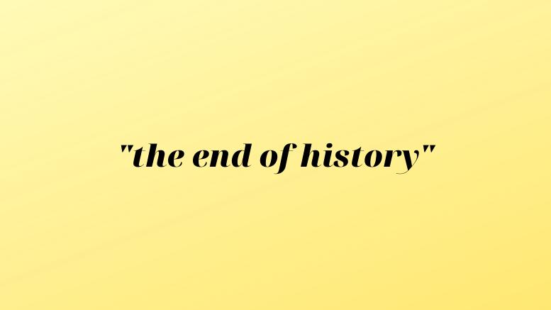 το_τέλος_της_ιστορίας