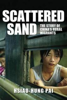 scattered_sand-book