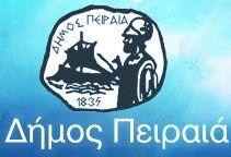 κοινωνικό Παντοπωλείο Δήμου Πειραιά, socialpolicy.gr