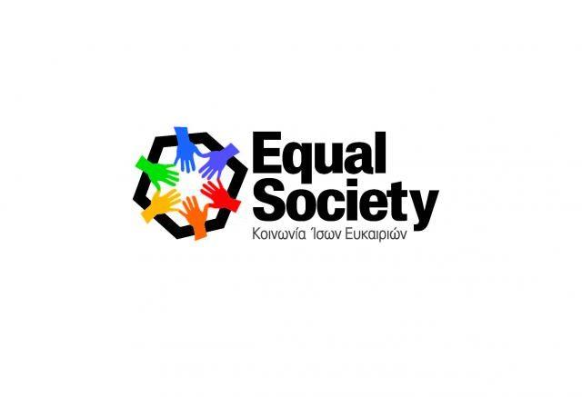 equal society, socialpolicy.gr, workshops