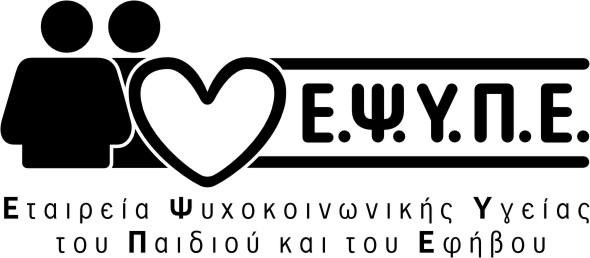 Τηλεφωνική Συμβουλευτική Υπηρεσία για Παιδιά και Έφηβους 116 111, socialpolicy.gr