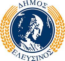 δήμος Ελευσίνας, socialpolicy.gr