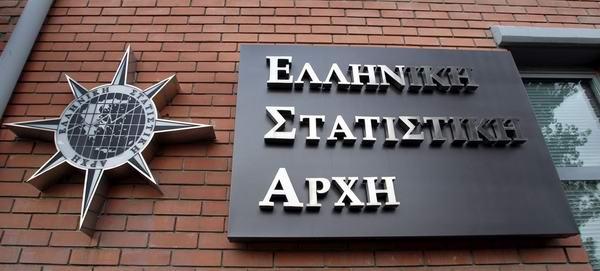 ΕΛ.ΣΤΑΤ.- Έρευνα Εργατικού Δυναμικού Μάιος 2013, socialpolicy.gr