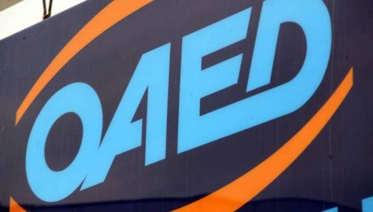 ΟΑΕΔ-Κοινωνικός-Τουρισμός-2013