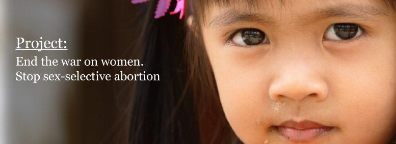 Έκτρωση επιλογής φύλου Η χειρότερη μορφή έμφυλης διάκρισης, socialpolicy.gr