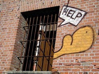 Πρόγραμμα ίδρυσης ΙΕΚ εντός φυλακών , socialpolicy.gr