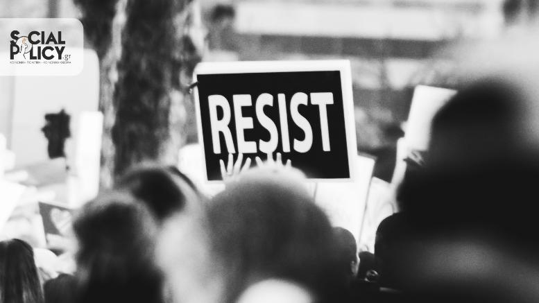 διαδήλωση-ενεργή-μη-βια
