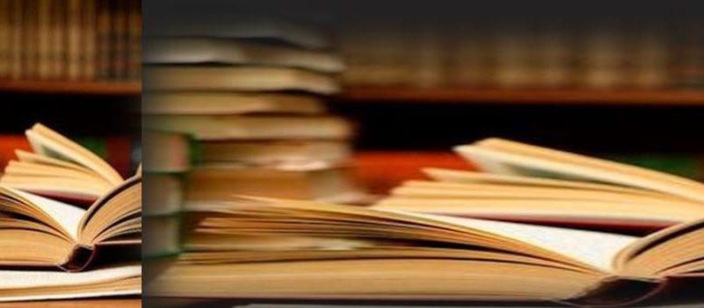 εθνικό-αρχείο-διδακτορικών-διατριβών