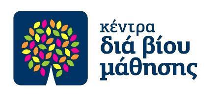 Πρόγραμμα Δια Βίου Μάθησης στο Δήμο Παλλήνης Αντιμετώπιση της κρίσης στην καθημερινότητα, socialpolicy.gr