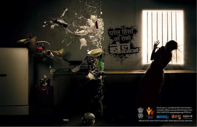BellBajao-poster-Hindi