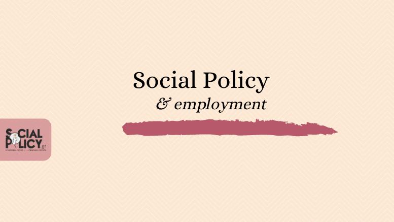 κοινωνική_πολιτική_και_απασχόληση
