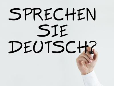 Ελεύθερος Κοινωνικός Χώρος Βοτανικός Κήπος Μαθήματα Γερμανικών, socialpolicy.gr