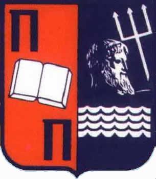 Πανεπιστήμιο Πειραιά Ανακοίνωση για το στεγαστικό επίδομα φοιτητών, socialpolicy.gr