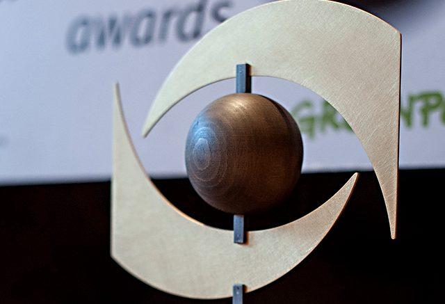 Public Eye Awards 2014 - Τα βραβεία της ντροπής,socialpolicy.gr