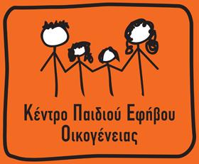 Μαθησιακές Δυσκολίες Μύθοι και Αλήθειες, socialpolicy.gr