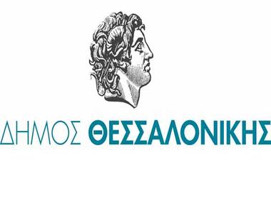 Νέοι κύκλοι μαθημάτων στο Ανοικτό Πανεπιστήμιο Θεσσαλονίκης, socialpolicy.gr