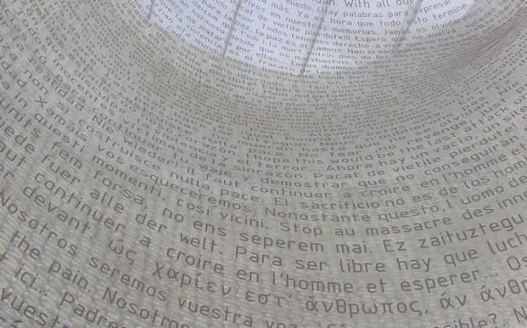 Το δικαίωμα στη Μητρική Γλώσσα, socialpolicy.gr